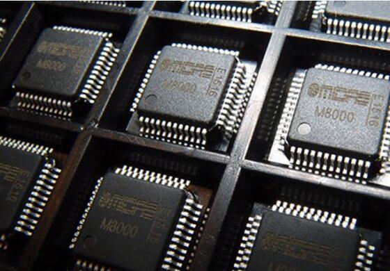 MIDAS M8000 – nowy chip dla konsolet