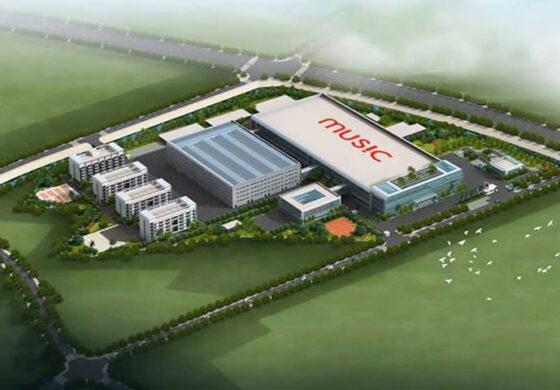 Nowa fabryka koncernu MUSIC jeszcze w tym roku