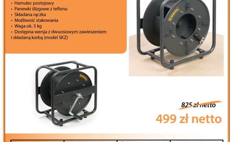 promo-sokool_BK32150S