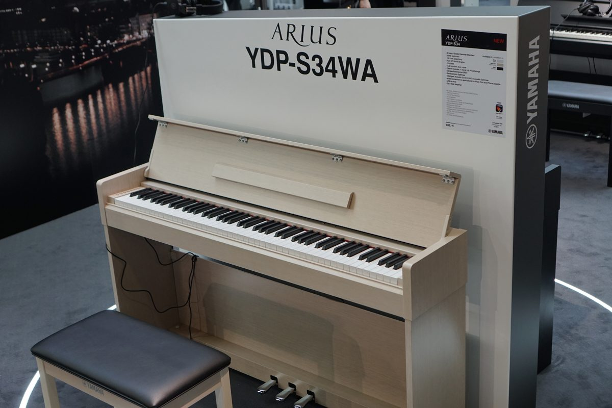 Yamaha na targach Musikmesse i Prolight+Sound 2018