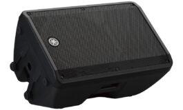 Yamaha DBR – przegląd zestawów głośnikowych