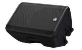 Yamaha CBR – przegląd zestawów głośnikowych